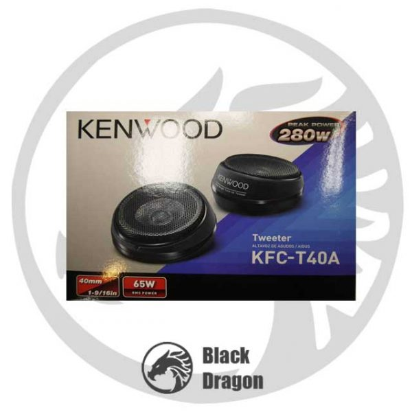 T40A-تیوتر-کنوود-Kenwood-KFC-T40A-Tweeter