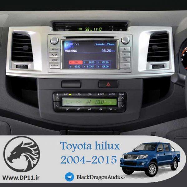 مولتی-مدیا-تویوتا-هایلوکس-Toyota-hilux-2004-2013-Multi-Media