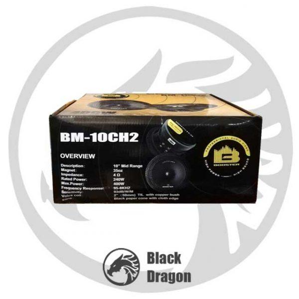10CH2-میدرنج-بوستر-Booster-BM-10CH2-Midrange