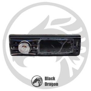 پکیج-سیستم-صوتی-DP-6-پخش-DVH-1950UB