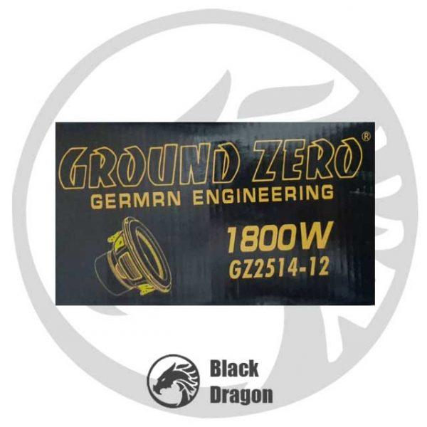 gz2514-12-ساب-ووفر-گرند-زیرو-grand-zero-gz2514-12-SubWoofer