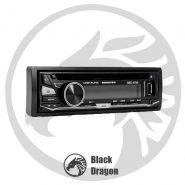 4750-پخش-بوستر-Booster-BSC-4750-Stereo