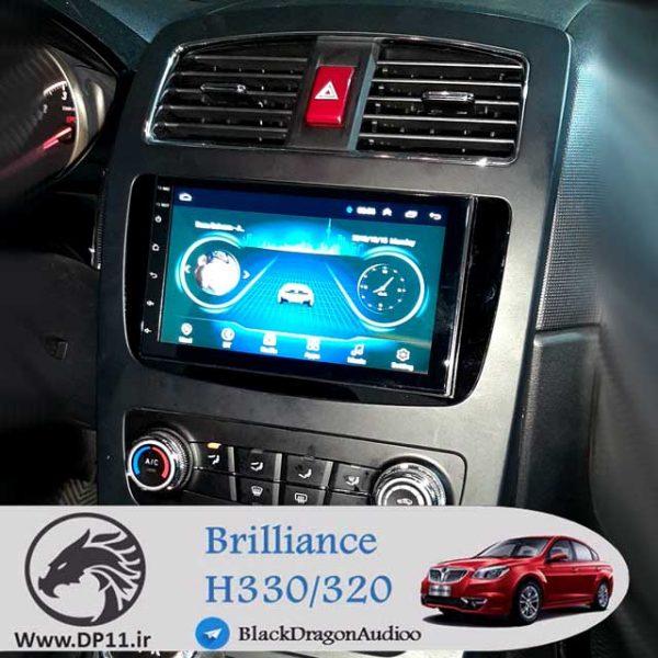 مانیتور-برلیانس-330-و-320-Brilliance-330-320-Multi-Media