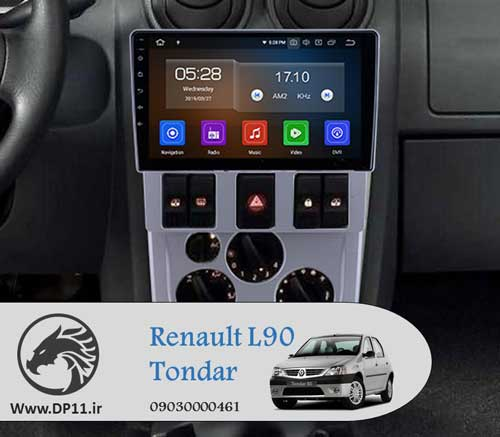 پخش-تصویری-رنو-ال-90-Renault-L90-Multi-Media