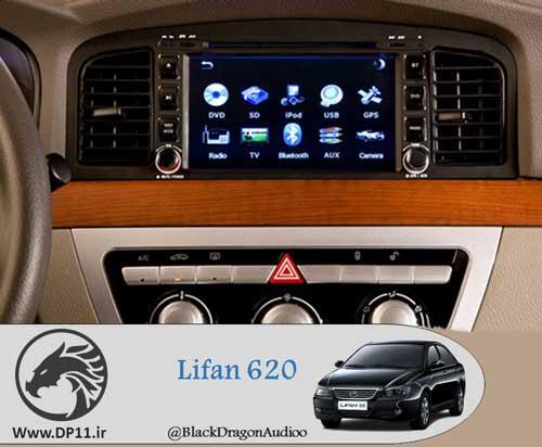 620-ضبط-فابریک-لیفان-Lifan-620-Multi-Media