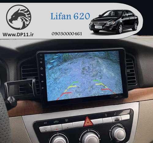 620-پخش-تصویری-فابریک-لیفان-Lifan-620-Multi-Media