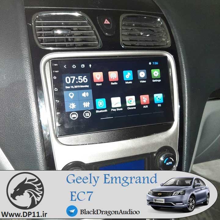 مانیتور-فابریک-جیلی-امگرند-7-geely-emgrand-ec7-android-Multi-Media