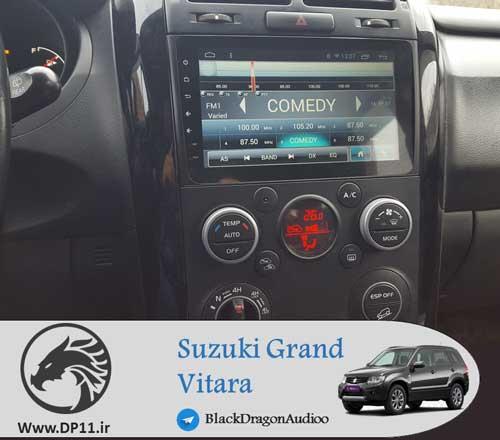 مانیتور-فابریک-سوزوکی-گرند-ویتارا-Suzuki-Grand-vitara-2005-2011Multi-Media