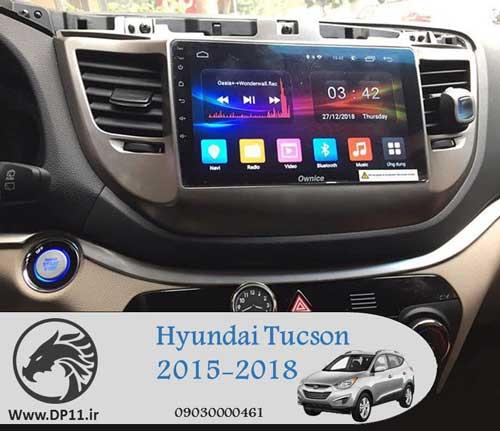 مانیتور-فابریک-هیوندای-توسان-2015-الی-2018-Hyundai-Tucson-2015-2018-Multi-Media