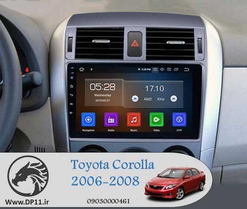 مانیتور-فابریک-تویوتا-کرولا-2008-Toyota-Corolla-2008-Multi-Media