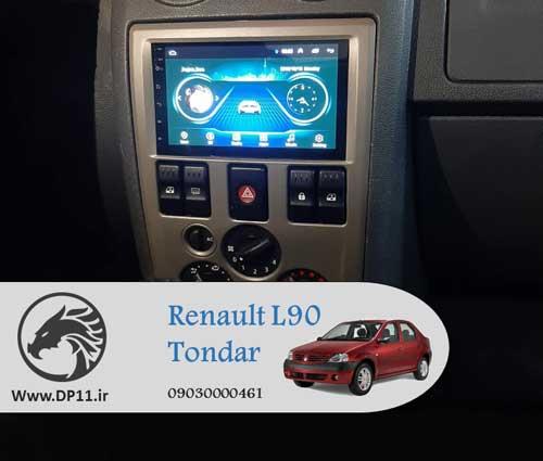 ضبط-تصویری-مانیتور-رنو-ال-90-Renault-L90-Multi-Media