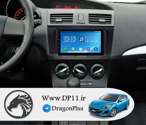 مانیتور-تصویری-فابریک-مزدا-3-نیو-Mazda-3-New-Multi-Media