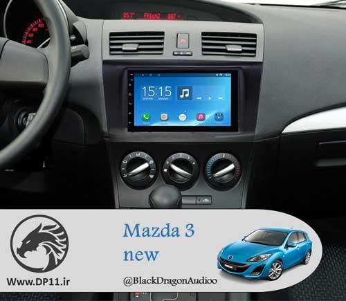 مانیتور-فابریک-مزدا-3-نیو-Mazda-3-New-Multi-Media