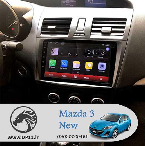 مانیتور-مزدا-3-نیو-Mazda-3-NEW-Multi-Media