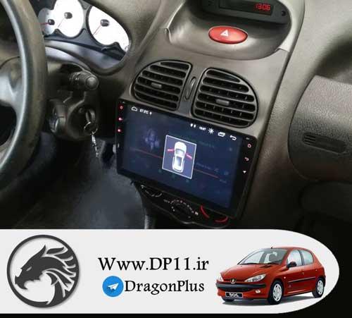 پخش-فابریک-پژو-206-Peugeot-206-Multi-Media
