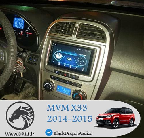 33-مانیتور-فابریک-ام-وی-ام-ایکس-MVM-X33-2014-2015-Multi-Media