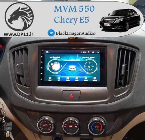 550-پخش-تصویری-فابریک-ام-وی-ام-MVM-550-Multi-Media