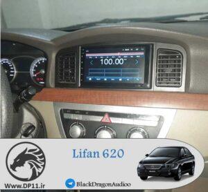 620-ضبط-تصویری-مانیتور-فابریک-لیفان-Lifan-620-Multi-Media