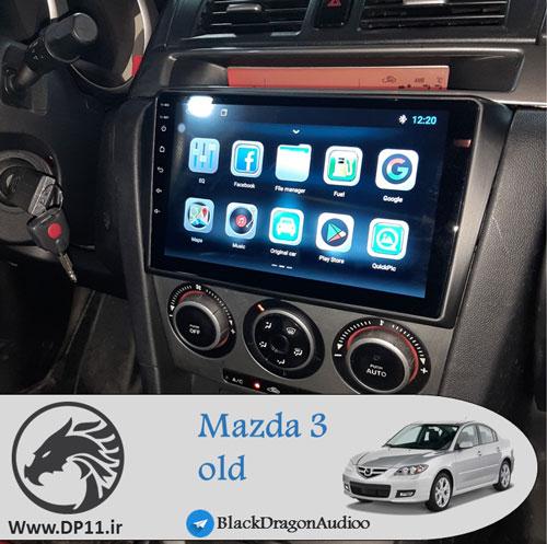 مانیتور-اندروید-فابریک-مزدا-3-قدیم-Mazda-3-old-Multi-Media