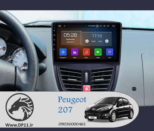 مانیتور-فابریک-پژو-207-Peugeot-207-Multi-Media