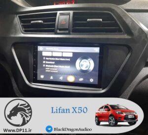 50-ضبط-تصویری-لیفان-ایکس-Lifan-X50-Multi-Media