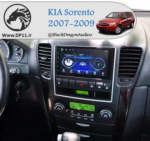 2009-مانیتور-فابریک-کیا-سورنتو-Kia-Sorento-2007-2009-Multi-Media