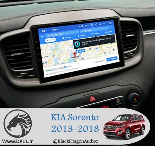 2017-پخش-تصویری-فابریک-کیا-سورنتو-Kia-Sorento-2013-2018-Multi-Media