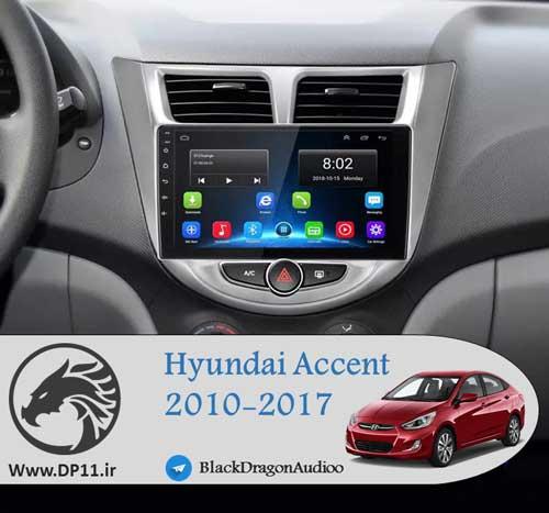 پخش-تصویری-هیوندای-اکسنت-ورنا-Hyundain-accent-verna-2010-2017-Multi-Media
