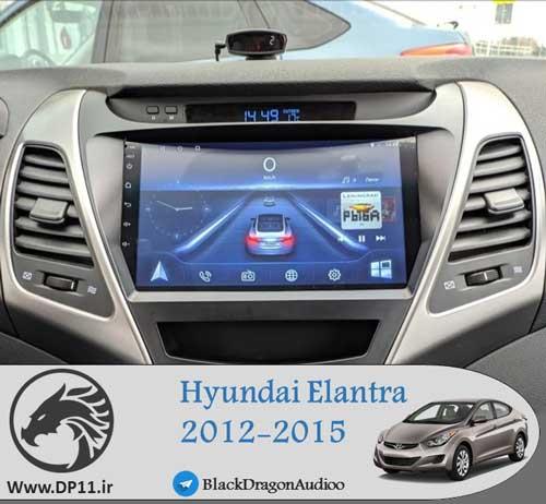 پخش النترا 2014-Hyundai-elantra-2012-2015-Multi-Media