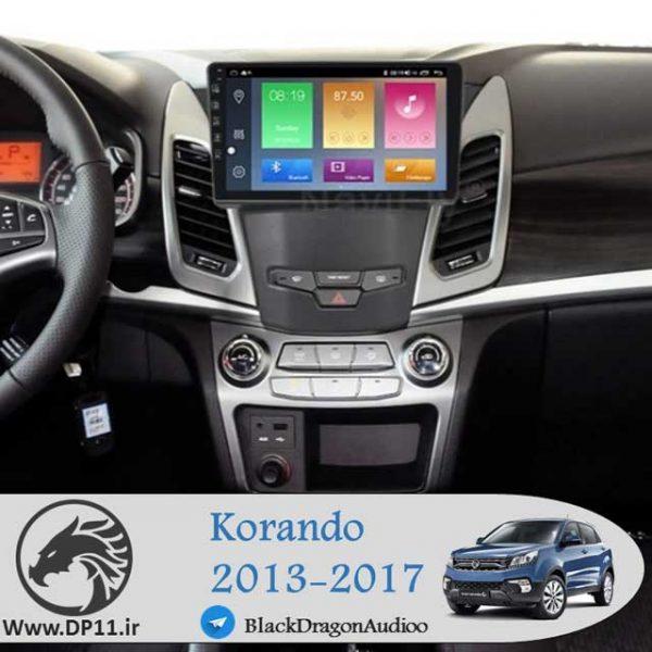 ضبط-تصویری-کوراندو-korando-2013-2017-Multi-Media