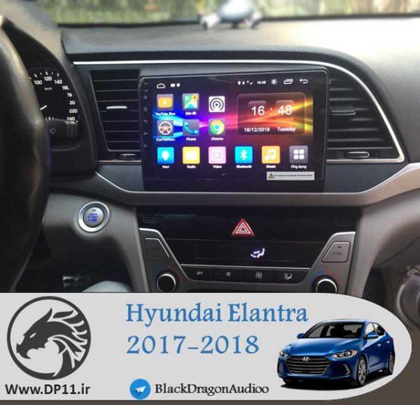 مانیتور-اندروید-هیوندای-النترا-Hyundai-elantra-2016-2017-Multi-Media