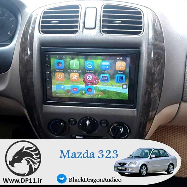 ضبط-تصویری-مزدا-323-mazda-323-Multi-Media