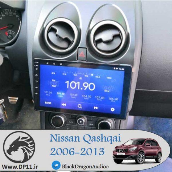 ضبط-تصویری-نیسان-قشقایی-nissan-qashqai-2006-2013-Multi-Media