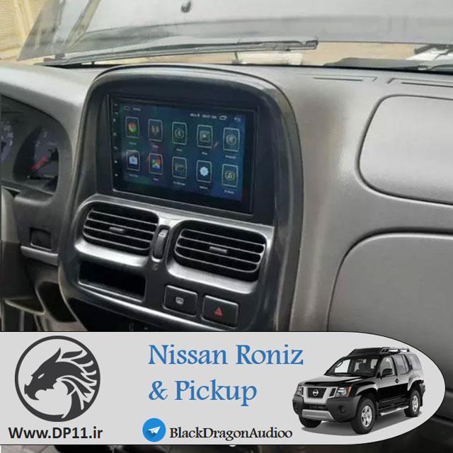مولتی-مدیا-نیسان-رونیز-پیکاپ-nissan-RONIZ-pickup-Multi-Media